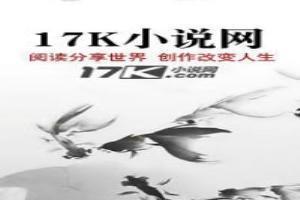 秦浩林冰婉小說